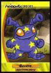 Starry Grundo